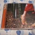 CD スピッツ「花鳥風月」