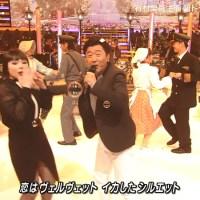 【悲報】ブルゾンちえみ、Mステで桑田佳祐を怒らせるwwwwww(動画あり)