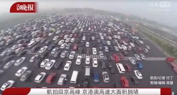 cin-trafik-1