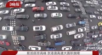 cin-trafik-3