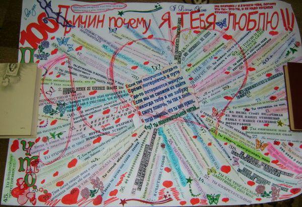 Vi skriver om kärlek och skriv. Bilder från www.liveinternet.ru