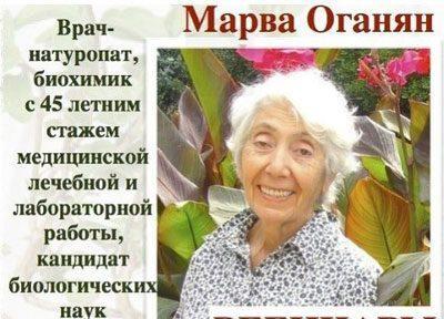 Marva Ohanyan: auksiniai receptai natūropatijai