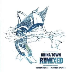 ChinatownRemixed 2016 Poster