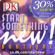 star-new-boutique-button-185x185