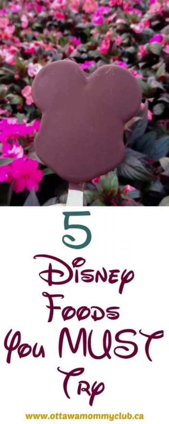 5 Disney Foods You MUST Try