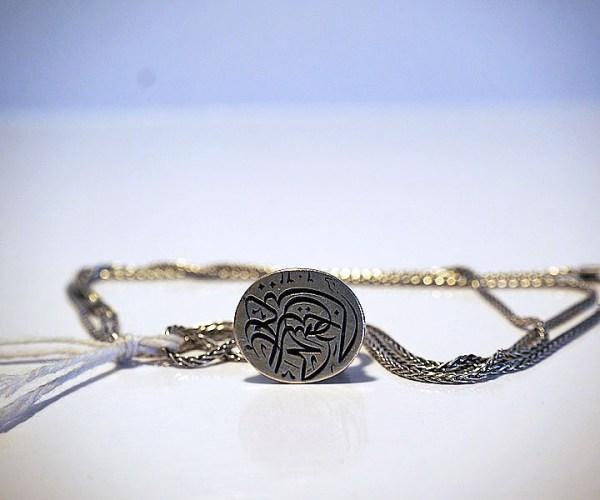 Ottoman period silver seal