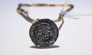 Ottoman Period Silver seal necklace