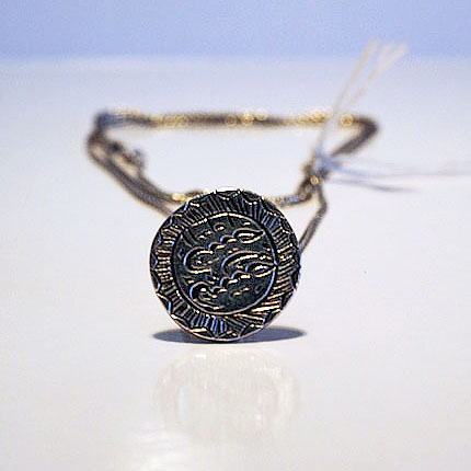 Ottoman Period Silver seal necklace