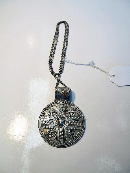 Coptic Silver Medallion mid 20th century