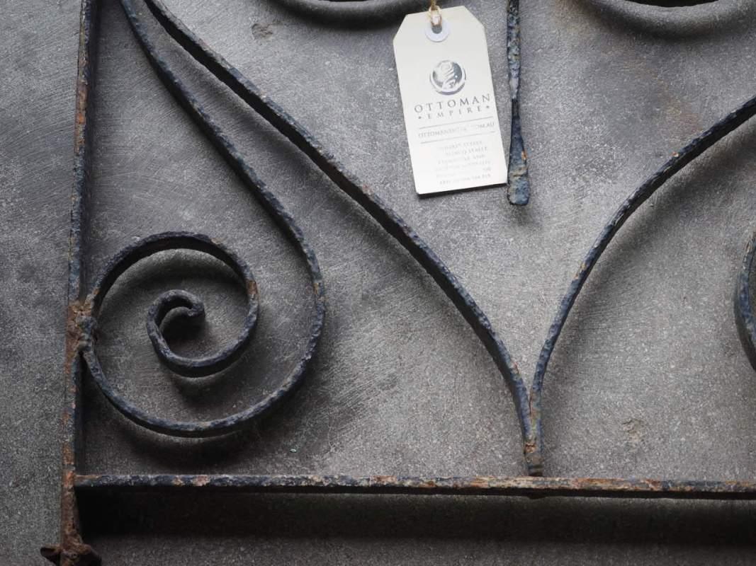 19th Century Ottoman wrought iron grille