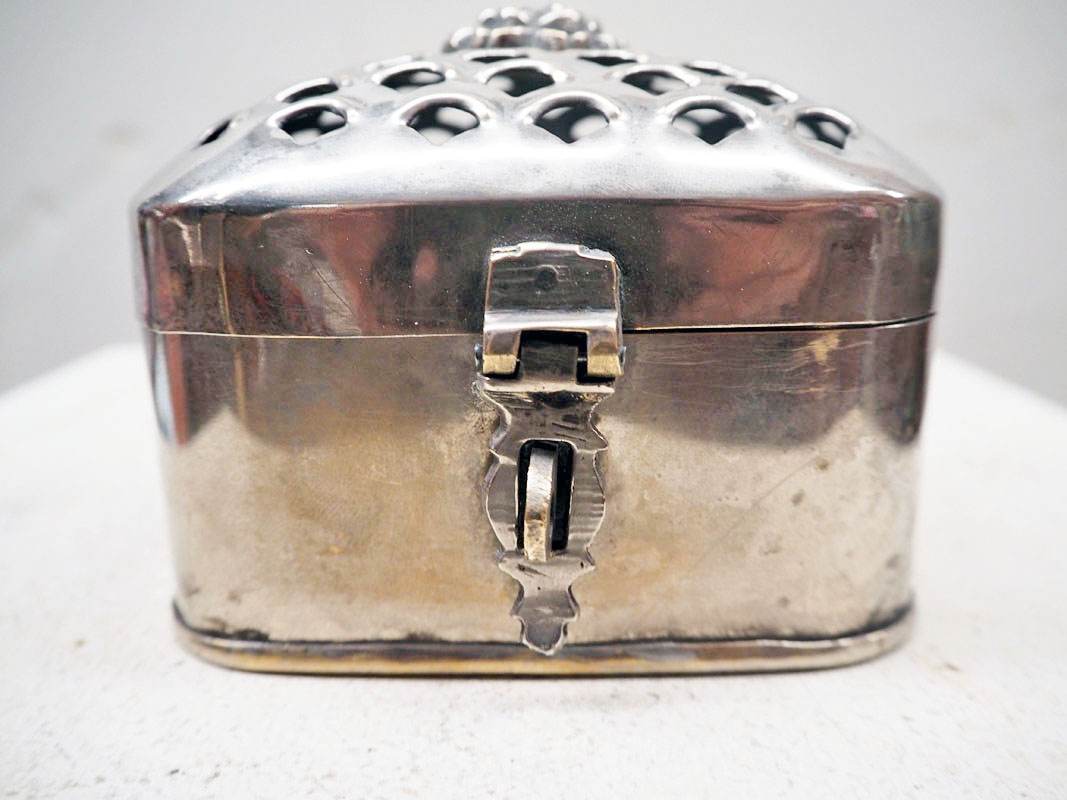 Ottoman period 19th century silver plated box
