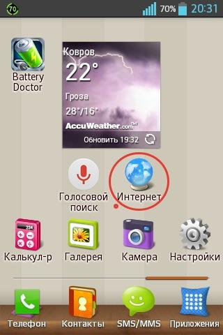 Ответы Mail.ru: Можно ли установить Ад Блок (резальщик ...