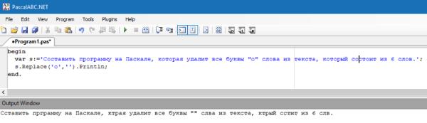 Ответы Mail.ru: Составить программу на Паскале, которая ...