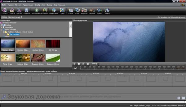 Видео Как Создать Видео Из Фото