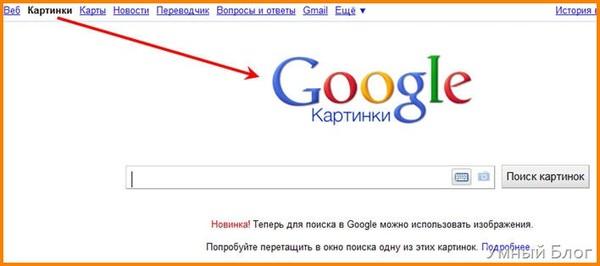 Ответы Mail.ru: Как найти имя художника в интернете по ...