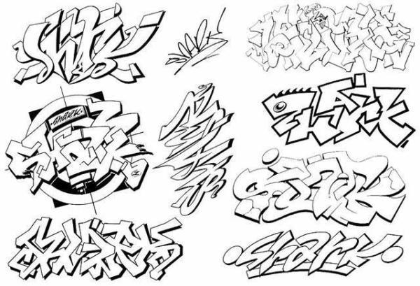 Как сделать рисование граффити карандашом