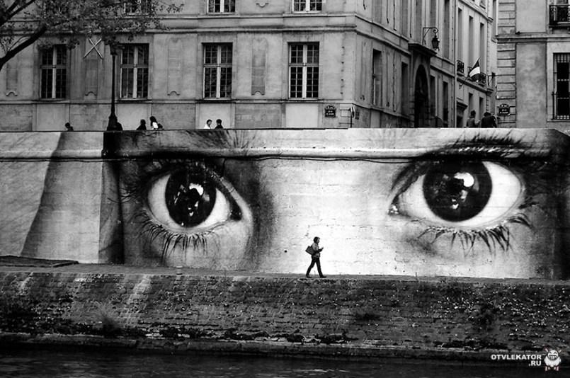 стрит-арт, граффити