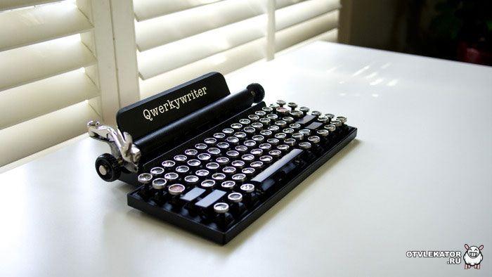 клавиатура, стилизованная под печатную машинку