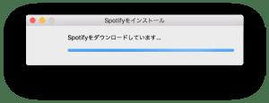Spotifyインストーラー、Spotifyをダウンロード中