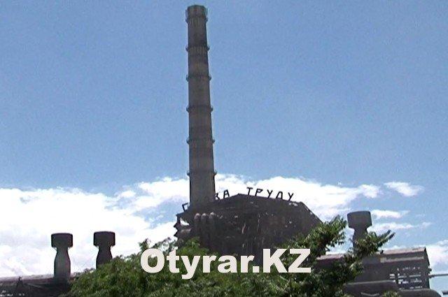свинцовый завод