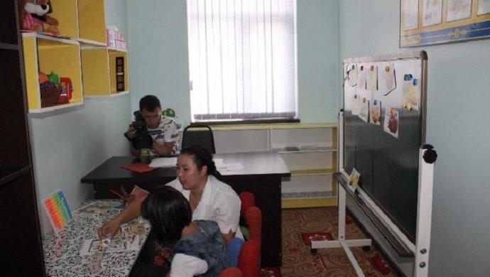 центр реабилитации детей - инвалидов