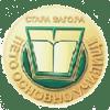 Лого Пето основно училище