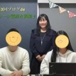 WordPressを名古屋で学べる講座を開催