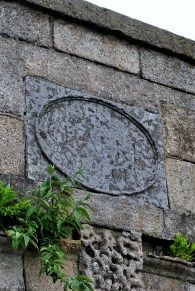 The almost indecipherable name stone in the Summerhill bridge... I think I can make out 1790 at the top...
