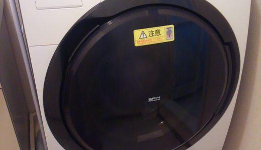 【ドラム式洗濯乾燥機】パッキンが切れた!ズボラな応急処置と経過