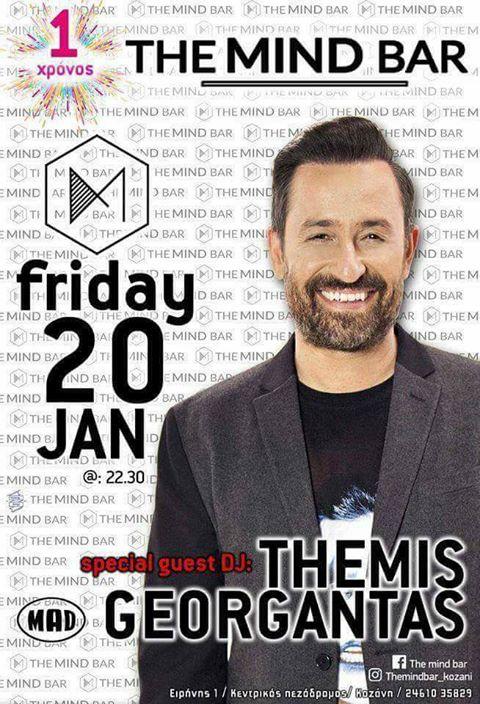 1 χρόνος «The Mind bar» στην Κοζάνη με guest DJ τον Θέμη Γεωργαντά, την Παρασκευή 20 Ιανουαρίου