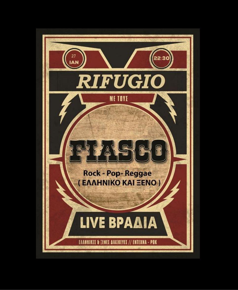 Live βραδιά με τους Fiasco στο bar Rifugio στην Πτολεμαΐδα, την Παρασκευή 27 Ιανουαρίου