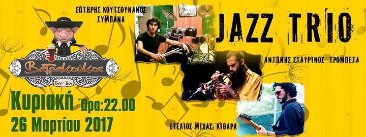 Live Jazz Trio στο Βατρα κουκος beer bar στην Κοζάνη, την Κυριακή 26 Μαρτίου