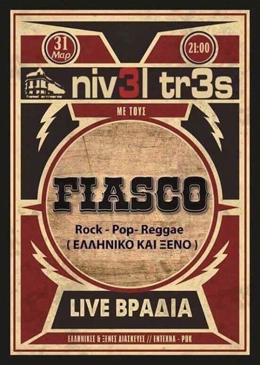 Οι Fiasco live στο nivel tres στην Κοζάνη, την Παρασκευή 31 Μαρτίου