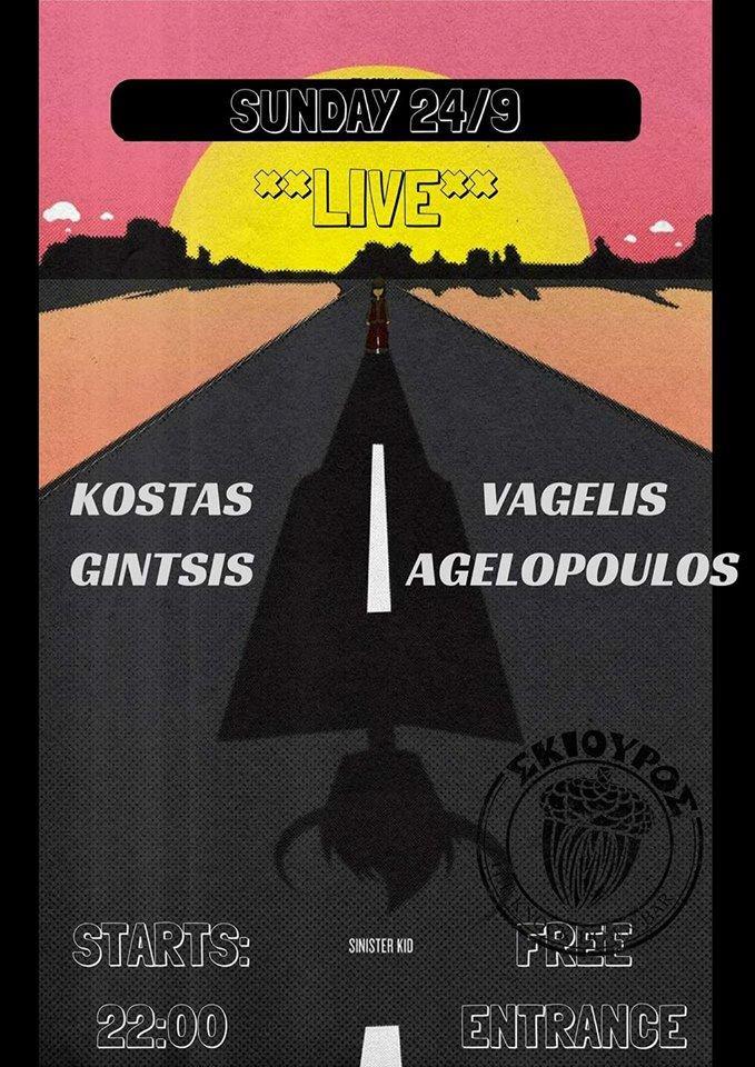 Live rock στο bar Σκίουρος στην Φλώρινα, την Κυριακή 24 Σεπτεμβρίου