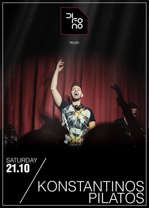 Konstantinos Pilatos @ Difono bar στην Πτολεμαΐδα, το Σάββατο 21 Οκτωβρίου