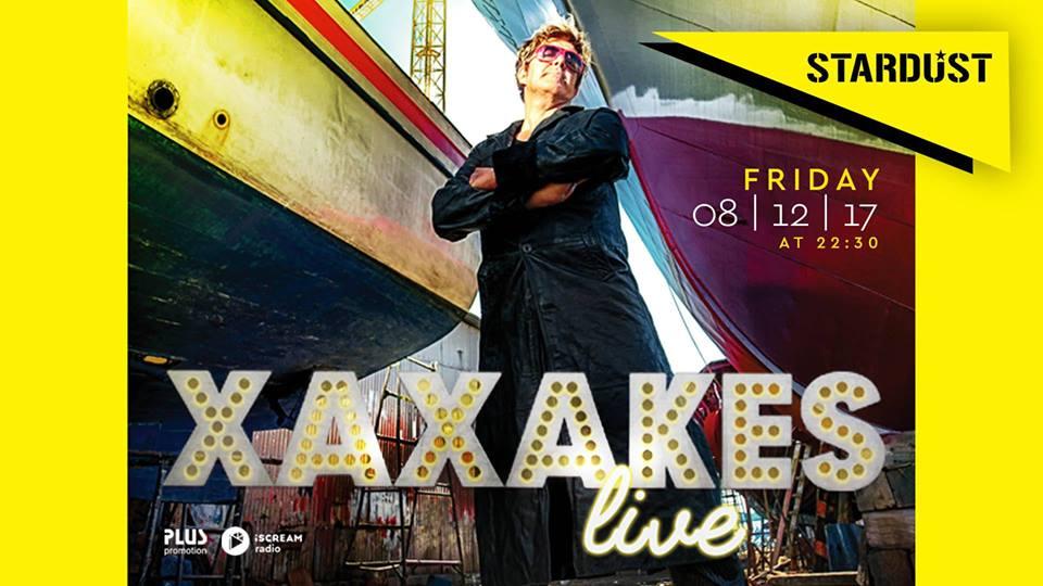Xaxakes live στο  Stardust bar στην Καστοριά,  την Παρασκευή 8 Δεκεμβρίου