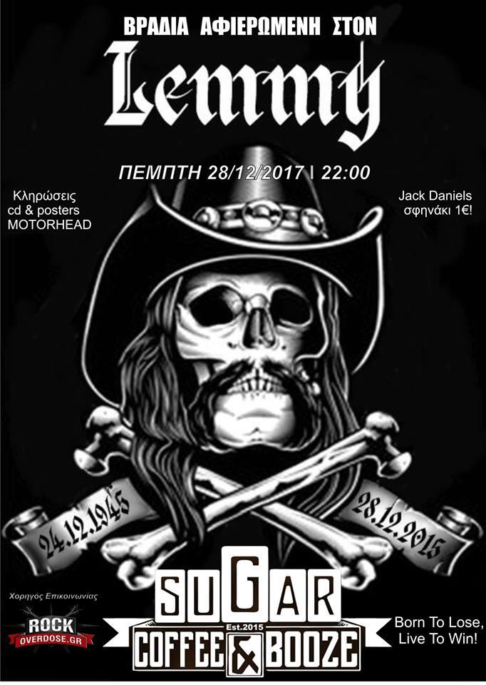 Βραδιά αφιέρωμα στον Lemmy, την Πέμπτη 28 Δεκεμβρίου στο Sugar coffee & Booze στην Καστοριά