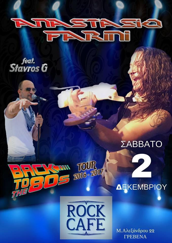 Anastasio Farini feat Stavros G, το Σάββατο 2 Δεκεμβρίου, στο Rock bar στα Γρεβενά