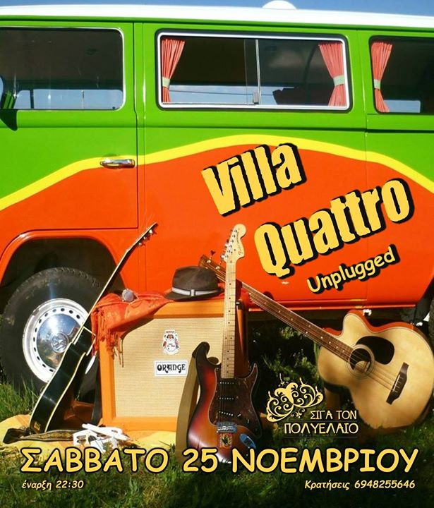 Villa Quattro unplugged στο bar Σιγά τον πολυέλαιο στην Πτολεμαΐδα,  το Σάββατο 25 Νοεμβρίου