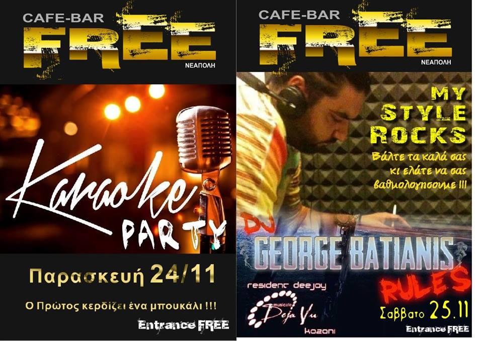 Διήμερο διασκέδασης στο vafe bar Free στην Νεάπολη, 24 και 25 Νοεμβρίου