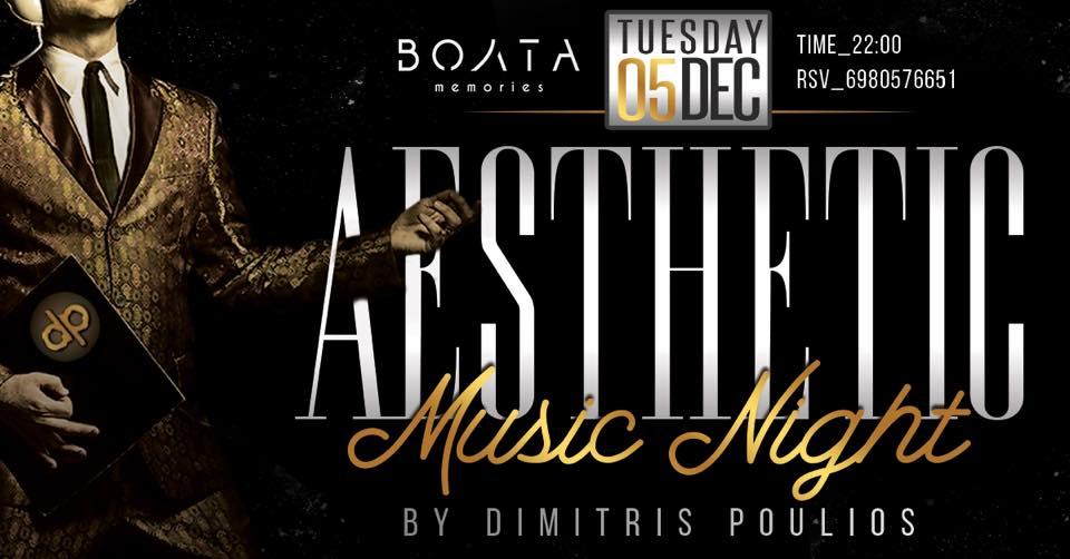 Κοζάνη: Volta presents White Night with Dimitris Poulios, την Τρίτη 5 Δεκεμβρίου