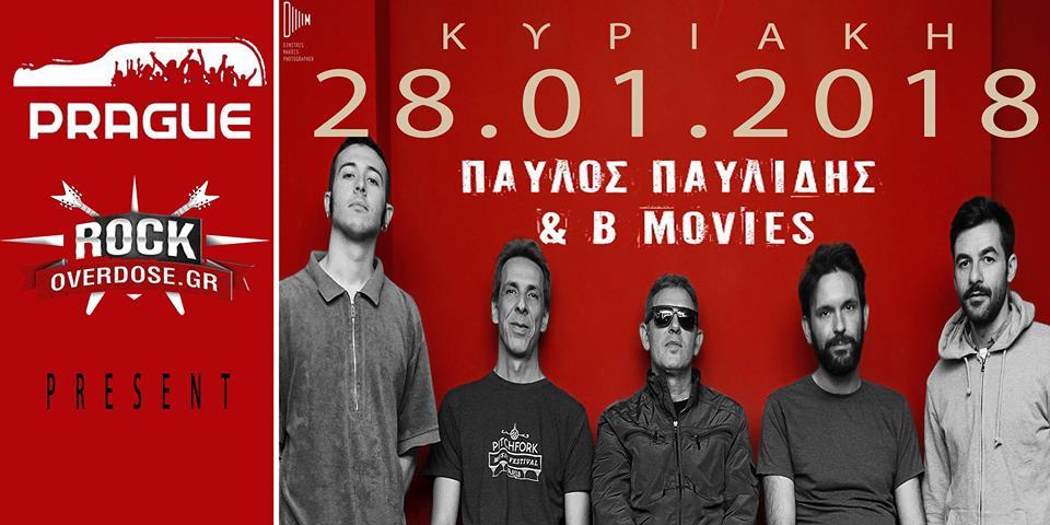 Ο Παύλος Παυλίδης & Β-Movies Liveστο Prague στην Καστοριά, την Κυριακή 28 Ιανουαρίου