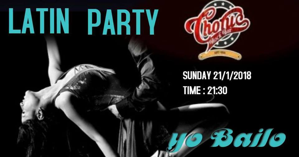 Latin party στο Chorus bar στην Κοζάνη, την Κυριακή 21 Ιανουαρίου