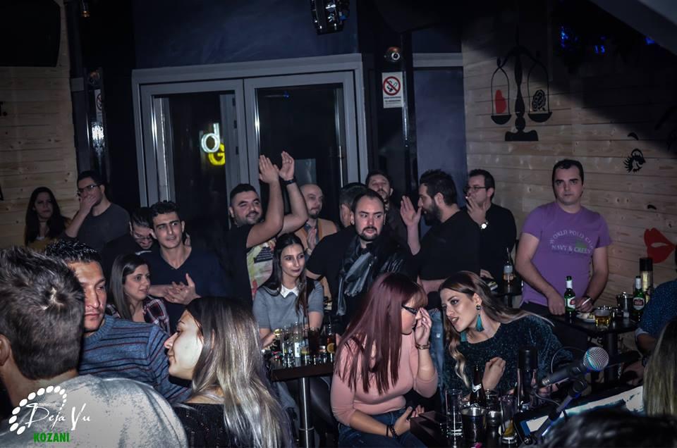 Με τους Bahalows διασκέδασαν το βράδυ, της Κυριακής 14 Ιανουαρίου, στο De ja vu Musicnights στην Κοζάνη
