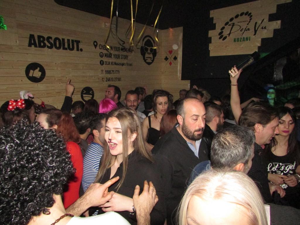 Σάββατο βράδυ, Mεγάλης Aποκριάς, στο De ja vu Musicnights στην Κοζάνη