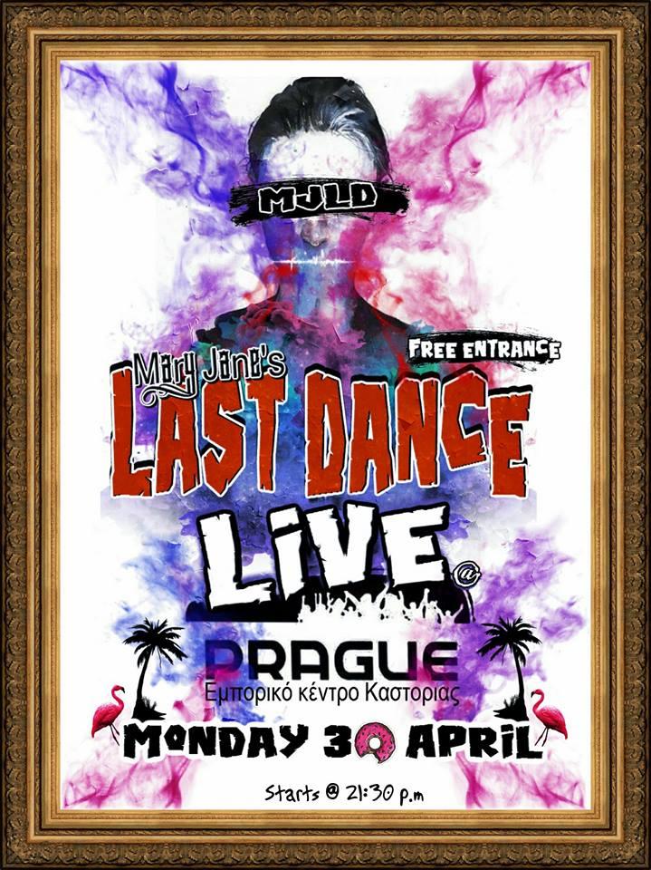 Mary Jane's Last Dance στη σκηνή του Prague Live στην Καστοριά, τη Δευτέρα 30 Απριλίου