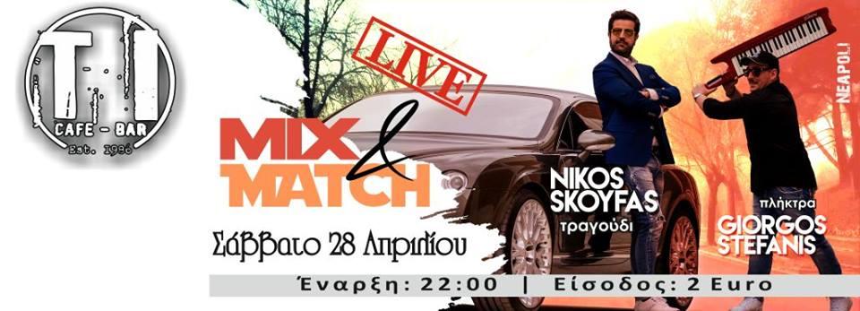 Ο Νίκος Σκουφάς Live στο cafe bar TI στην Νεάπολη, το Σάββατο 28 Απριλίου