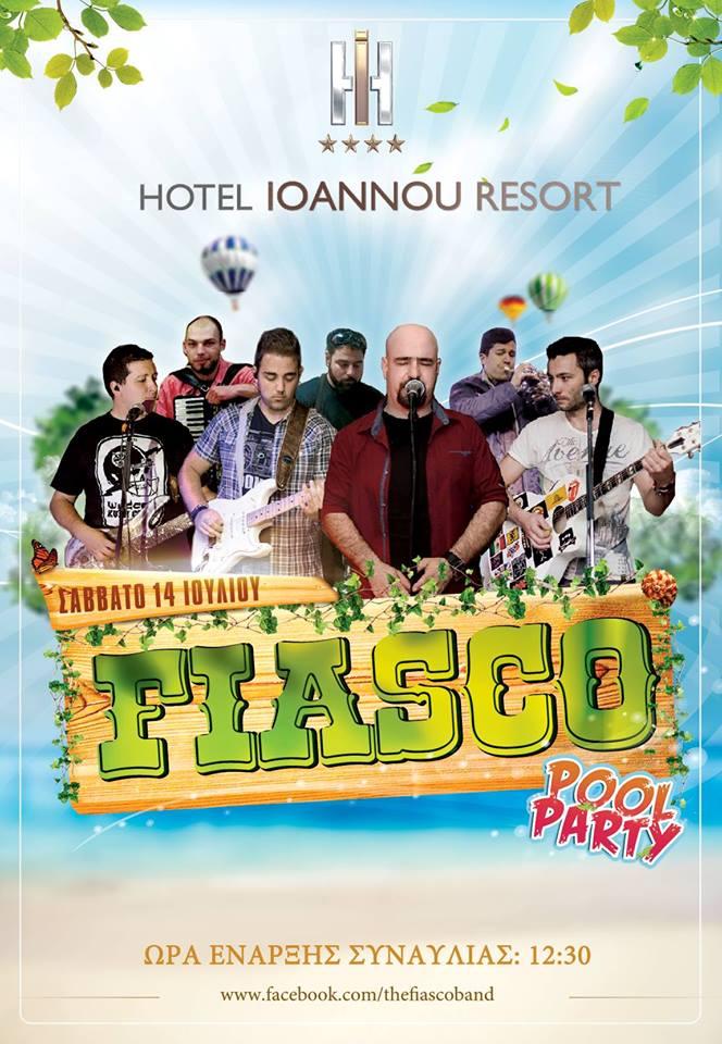 Pool party με τους Fiasco live στο Hotel Ioannou resort, το Σάββατο 14 Ιουλίου