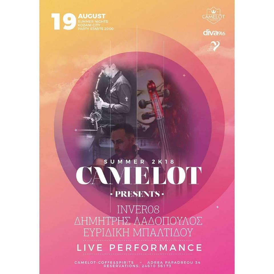 Live Performance  στο Camelot Coffees & Spirits στην Κοζάνη, την Κυριακή 19 Αυγούστου