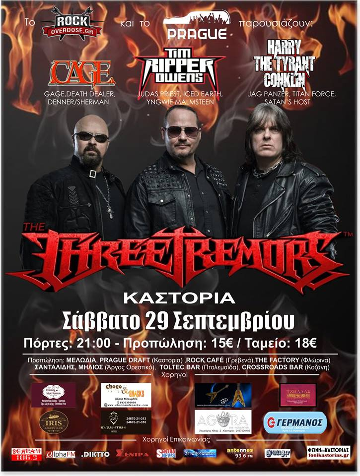 The Three Tremors live στο Prague στην Καστοριά, το Σάββατο 29 Σεπτεμβρίου
